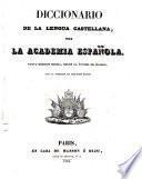 Diccionario de la lengua castellana, por la Academia española