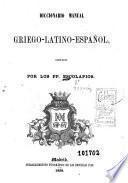 Diccionario manual griego-latino-español