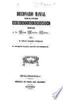 Diccionario manual para el estudio de antiguedades, etc