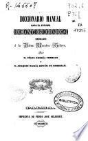 Diccionario manual para el estudio de antigüedades ...