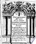 Diccionario muy copioso de la lengua espanola y alemana hasta agora nunca visto