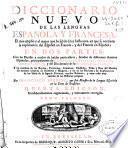 Diccionario nuevo de las lenguas española y francesa...