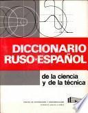 Diccionário ruso-español de la ciencia y de la técnica