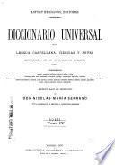 Diccionario universal de la lengua castellana