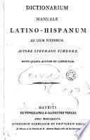 Dictionarium manuale latino-hispanum