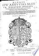 Didaci Couarruuias a Leyua toletani Episcopi Segobiensis ... Omnia opera : multò quàm priùs emendatiora, ac multis in locis auctiora in duos diuisa tomos ... : tomus primus
