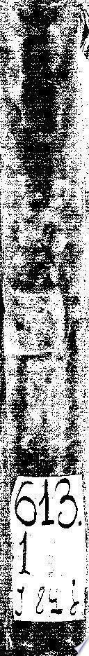 Discurso phisico, y polilico [sic], que demuestra los movimientos que produce la fermentación, y materias nitrosas en los cuerpos sublunares, y las causas que perturban las benignas, y saludables influencias ... desta villa de Madrid ...