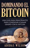 Dominando el bitcoin