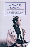 El alma del samurái