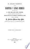 El análisis filosófico de la escritura y lengua hebreas