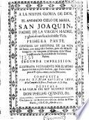El animado cielo de Maria, San Joaquin, Padre de la Virgen Madre y glorioso en su admirable vida