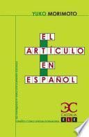 El artículo en español