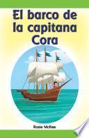 El barco de la capitana Cora (Captain Cora's Ship)