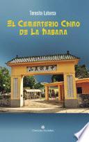 El cementerio chino de La Habana