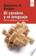 El cerebro y el lenguaje