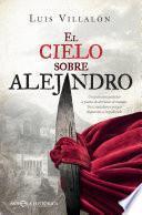 El cielo sobre Alejandro