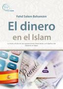 El dinero en el Islam