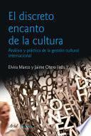 El discreto encanto de la cultura