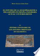 El estudio de la sociopragmática del japonés en España: panorama actual y futuros retos