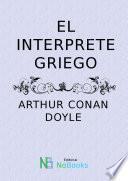 El Interprete Griego
