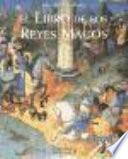 El libro de los Reyes Magos
