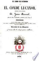 El Libro de Patronio o el Conde Lucanor