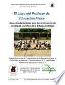 EL LIBRO DEL PROFESOR DE EDUCACIÓN FISICA