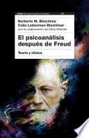 El psicoanálisis después de Freud
