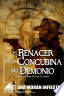 El renacer de la concubina del demonio
