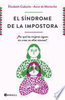 El síndrome de la impostora