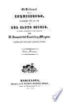 El Tribunal de la Inquisición ó del Santo Oficio