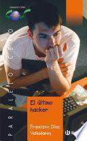 El último hacker (ebook)