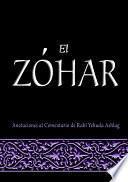 El Zóhar