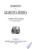 Elementos de gramática hebrea