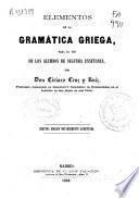 Elementos de la gramática griega