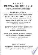 Ensayo de una bibliotheca de traductores españoles