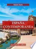 España contemporánea