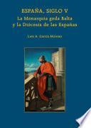 España, siglo V