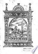 Espejo de conciencia q[ue] trata de todos los estados assi ecclesiasticos como seglares pa[ra] regir y examinar sus co[n]cie[n]cias