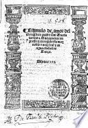 Estimulo de amor del Seraphico padre sant Buenauentura. Nueuamente impresso y corregido, etc. G.L.