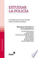 Estudiar la policía