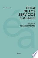 Ética de los servicios sociales