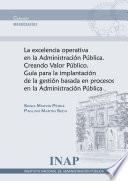 Excelencia operativa en la Administración Pública