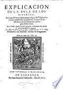 Explicacion de la bula de los difuntos en la qual se trata de laspenas y lugar del purgatorio