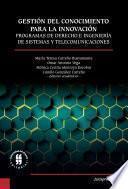 Gestión del conocimiento para la innovación de los programas de Derecho e Ingeniería de Sistemas y Telecomunicaciones