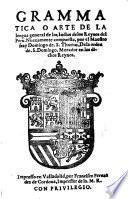 Grammatica o arte de la lengua general de los indios de los reynos del Perú