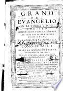 Grano del evangelio ... seminario de toda enseñanza, limitada por averla puesto en estas pajas