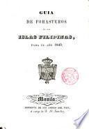 Guia de forasteros en las islas Filipinas para el año 1848