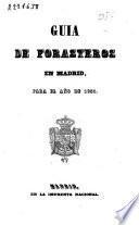 Guía de forasteros en Madrid para el año de 1855
