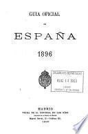 Guía oficial de España
